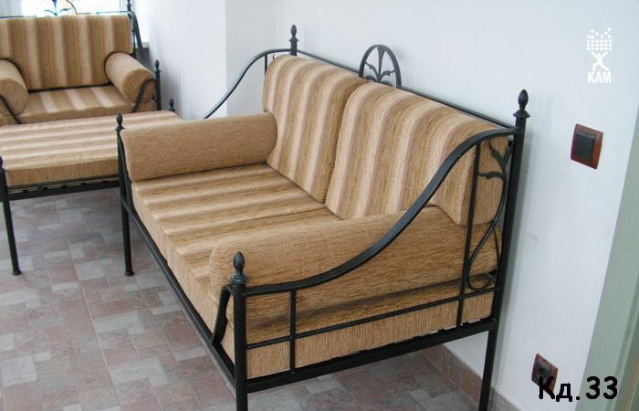 Металлический диван в Москве с доставкой